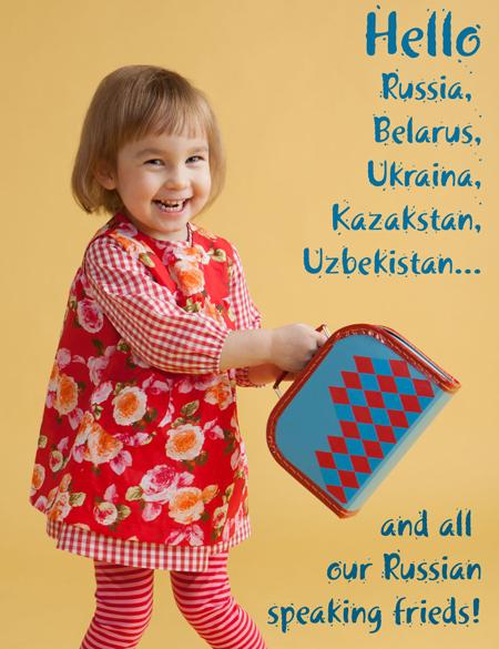 оттобре инструкция на русском - фото 3