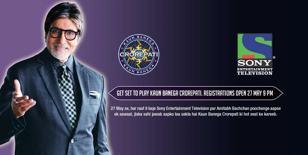 "kaun banega crorepati is less about knowledge and more about personality Kaun banega crorepati ppt kbc is less about knowledge and more about so we can say that ""kbc is less about knowledge and more about money and personality""."