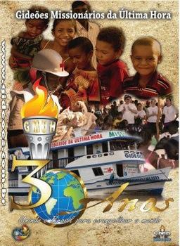 DVD - Gideões 2012 VALOR: R$ 16,90  POR: R$ 14,90