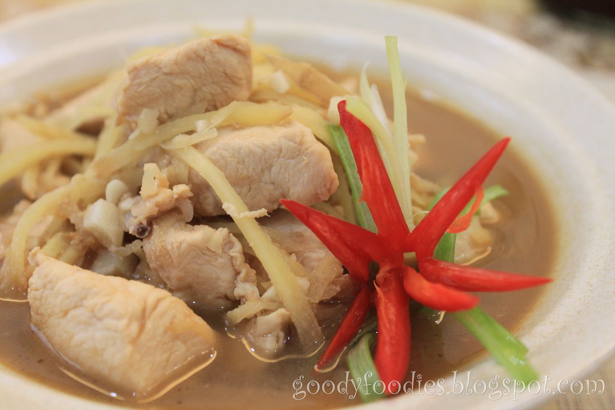 Goodyfoodies recipe chinese ginger wine chicken forumfinder