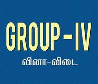 Tnpsc group 4 science questions and answers in tamil