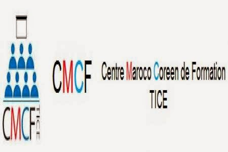 فتح باب التسجيل بالمركز المغربي الكوري للتكوين في تكنولوجيا المعلومات والاتصالات في مجال التربية