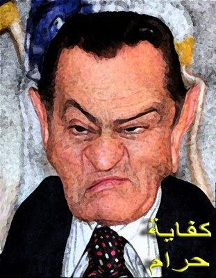 funny valentine jokes. girlfriend Funny Pictures Funny Jokes funny valentine jokes. mubarak funny