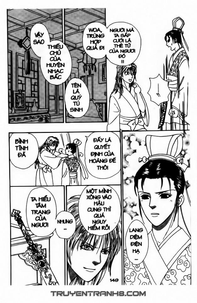 Đôi Cánh ỷ Thiên - Iten No Tsubasa chap 9 - Trang 9