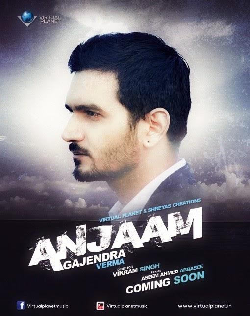 Anjaam Chords - Gajendra Verma