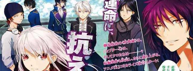 Mangá K terá nova série na revista Shoujo Aria