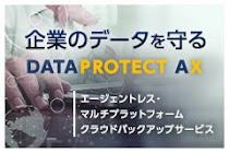 DATAPROTECT AX(BLUESHIFT)