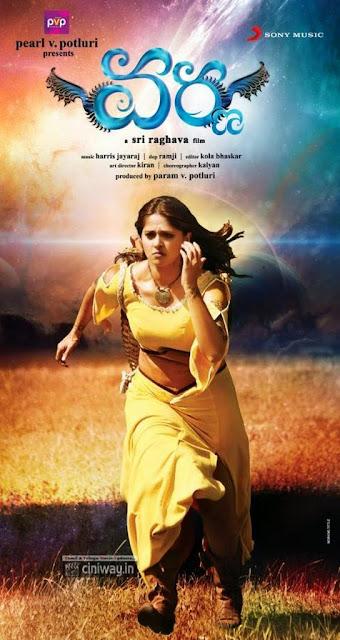 Varna Movie Wallpaper