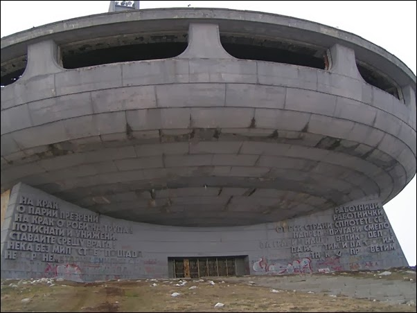 The Buzludzha Monument – Bulgaria