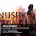 Jeva Nadhi Full Song (Audio) @ Baahubali Jukebox | Baahubali Mp3 Songs Online | Baahubali Audio Songs