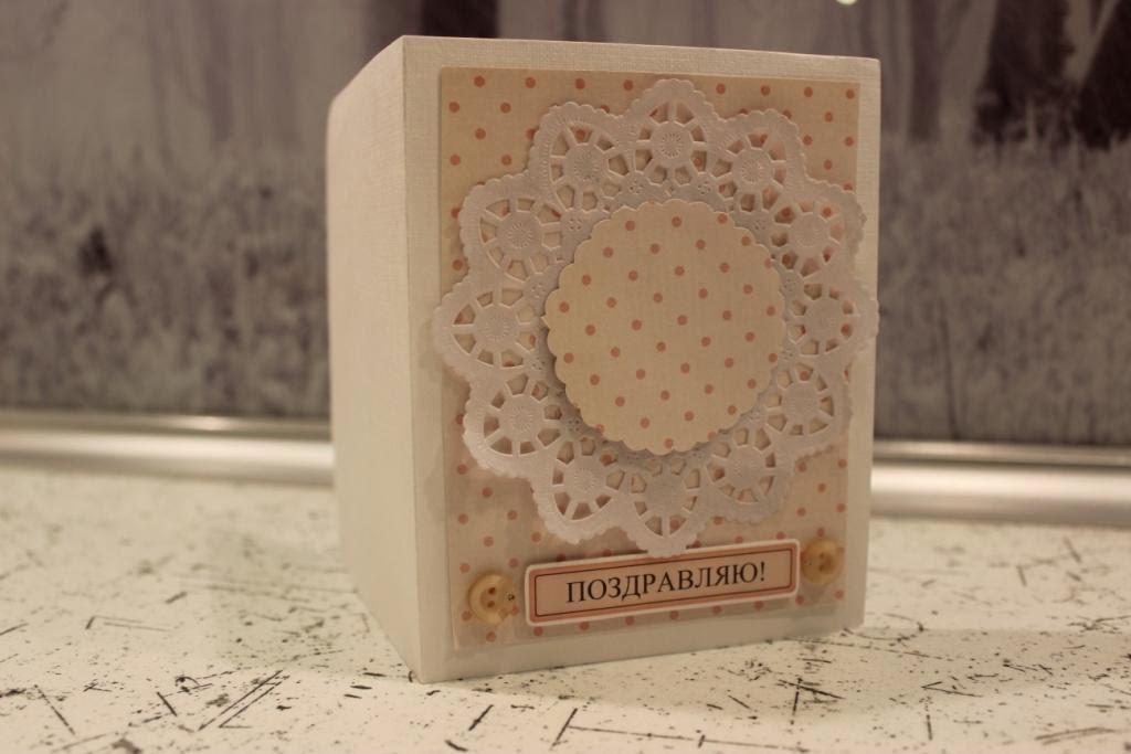 открытка с днем рождьнья своими руками