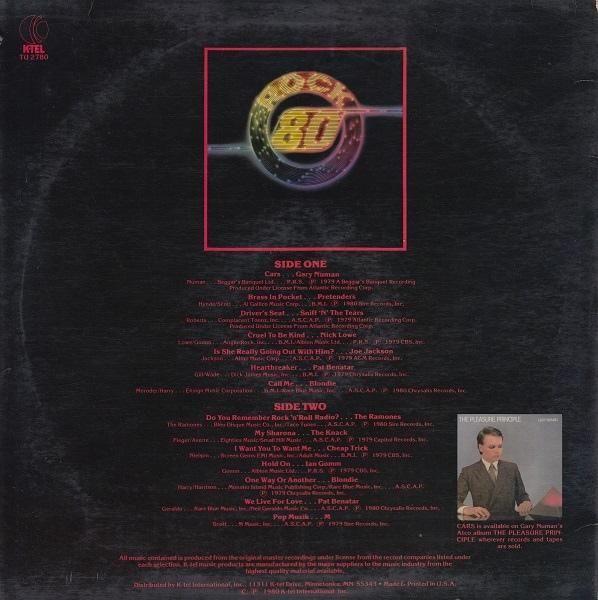 History 39 s dumpster side one rock 80 k tel 1980 for 80 s house music list
