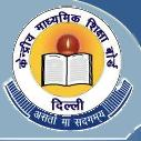 CBSE Assistant  Junior Results 2013.