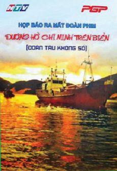 Đường Hồ Chí Minh Trên Biển