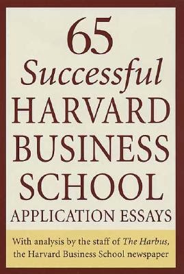 Successful stanford business school essays