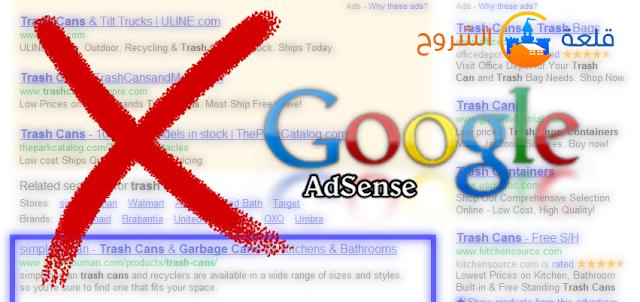 جوجل تحجب 780 مليون إعلان سيئ