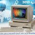 طريقة تثبيت وإستعمال برنامج BlueStacks عربي على أجهزة الضعيفة و بدون مشاكل