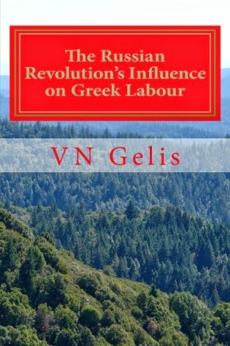 The Russian Revolutions Influence on Greece