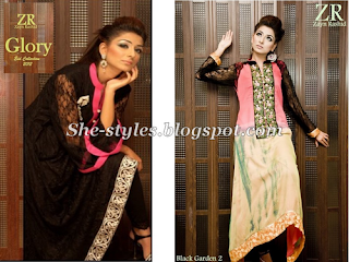Eid Collection 2012