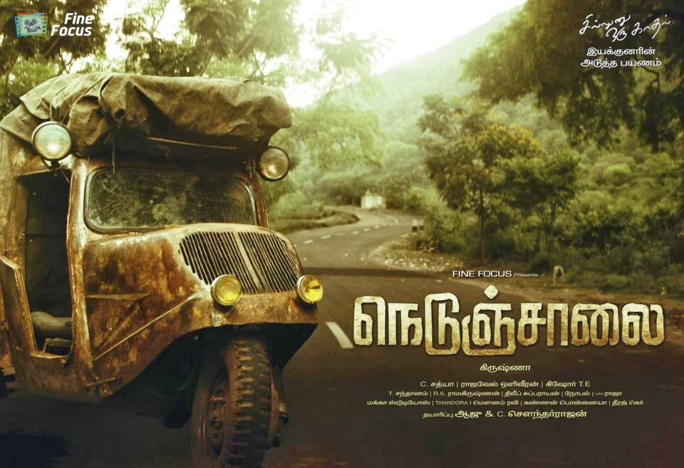 Nedunchalai HD Songs
