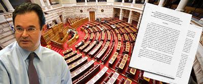 Για παραβίαση του Κοινού Ποινικού Δικαίου κατηγορείται ο Παπακωνσταντίνου!