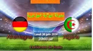 موعد توقيت مشاهدة مباراة الجزائر والمانيا نهائيات كأس العالم 2014 بالبرازيل algeria vs germany