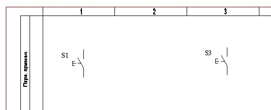 схемы3.jpg