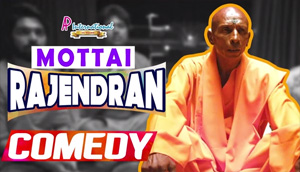 Rajendran Comedy Scenes | Rajendran Comedy Collection | Vol 1 | Motta Rajendran Tamil comedy Scenes