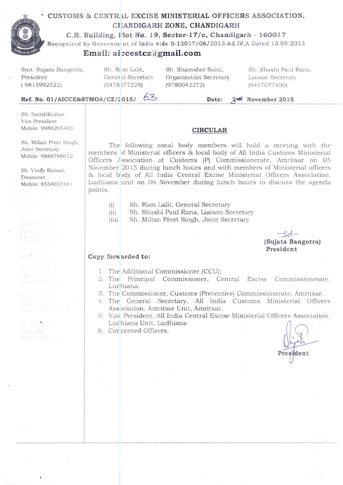 all central excise service tax ministerial officers rana sh millan preet singh will hold a meeting members posted at customs p commissionerate amritsar on 05 11 2015 and members posted at