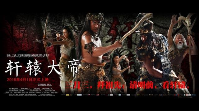 Hiên Viên Đại Đế, Xuan Yuan The Great Emperor
