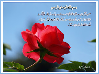 Ramdan-Hadith-photos-wallpapers