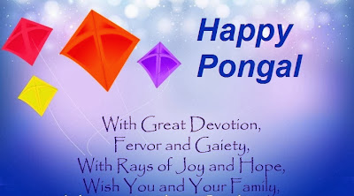 Mattu Pongal 2016 Quotes Wishes Collection