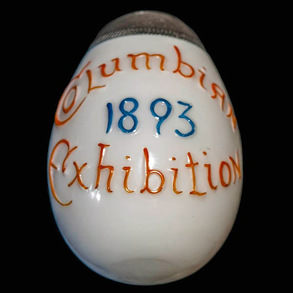 Egg Flat Side, Columbian 1893 Exhibition World Fair Souvenir, opaque white, original top, produced for WL Libbey and Sons