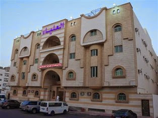 Hotel Murah di Madinah - Al Alya Hotel
