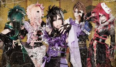 JapansMusicWorld: Kiryu (Band)