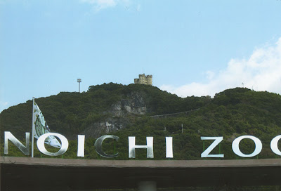 Noichi Zoo Kochi Prefecture, Shikoku