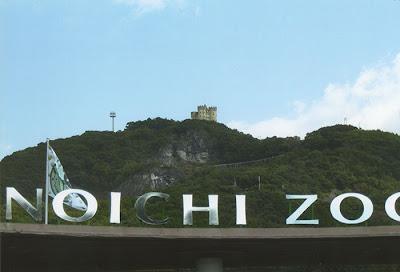 Noichi Zoo Kochi Prefecture, Shikoku
