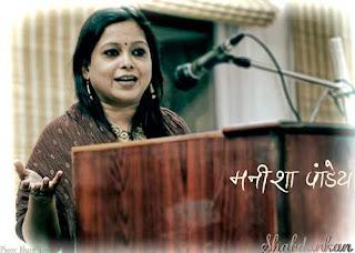 Editor, Hindi, Manisha Pandey, Poem, कविता, मनीषा पांडेय, writeup, India Today, इंडिया टुडे
