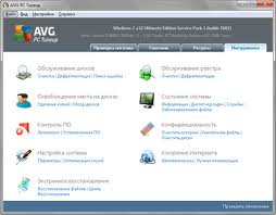 system tool AVG PC TuneUP 10.0.0.27 Full Version