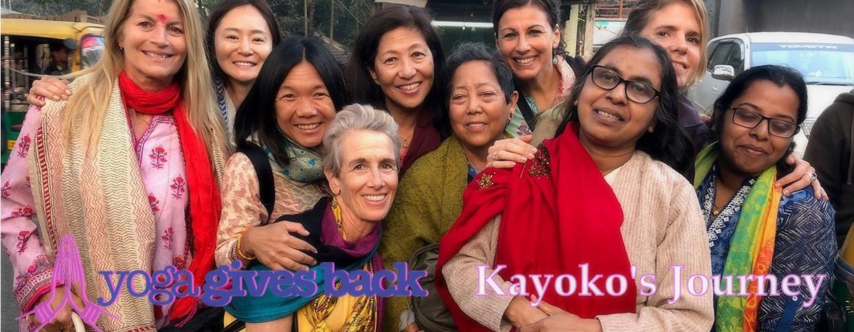 Kayoko's Journey