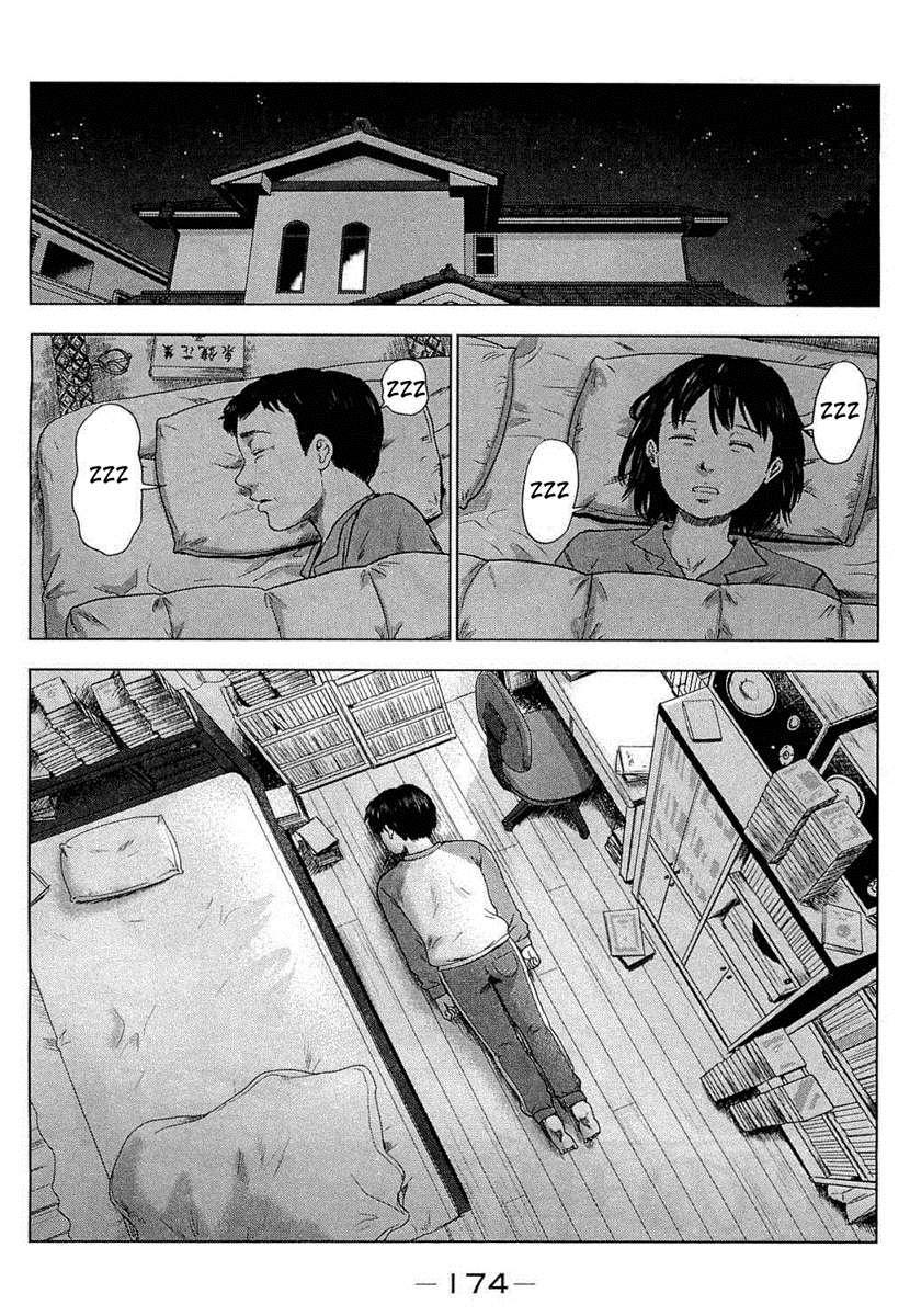 อ่านการ์ตูน Aku no Hana 06 ภาพที่ 2