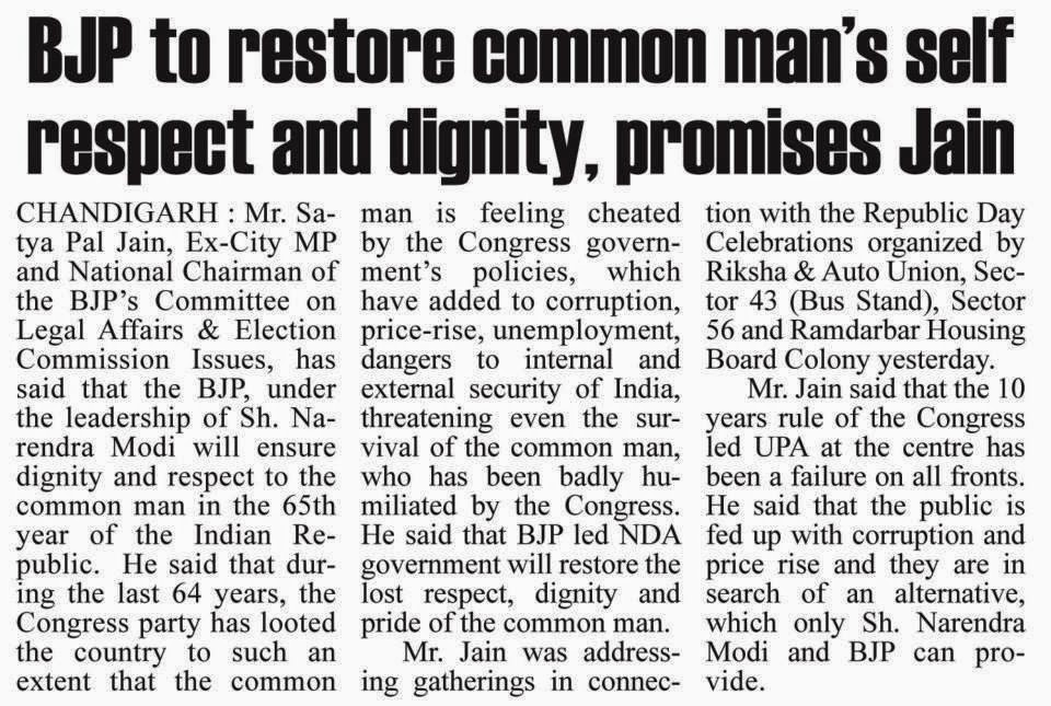 BJP to restore common man's self respect & dignity, promises Jain