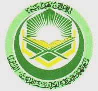 11. Seruan Islam