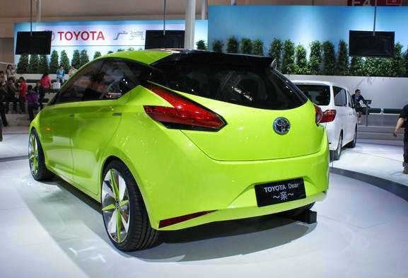 2015 Toyota Dear Qin Review and Price