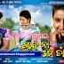Chandana Tume Tara Odia Film MP3 Songs