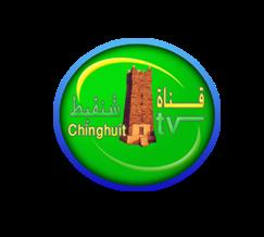 """Résultat de recherche d'images pour """"chinguit tv mauritanie logo"""""""
