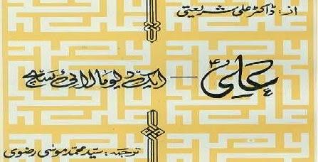 http://books.google.com.pk/books?id=A-A9BQAAQBAJ&lpg=PA1&pg=PA1#v=onepage&q&f=false