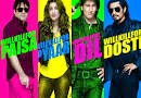 Box Office Collection of Kill Dil With Budget and Hit or Flop, profit, bollywood movie latest update