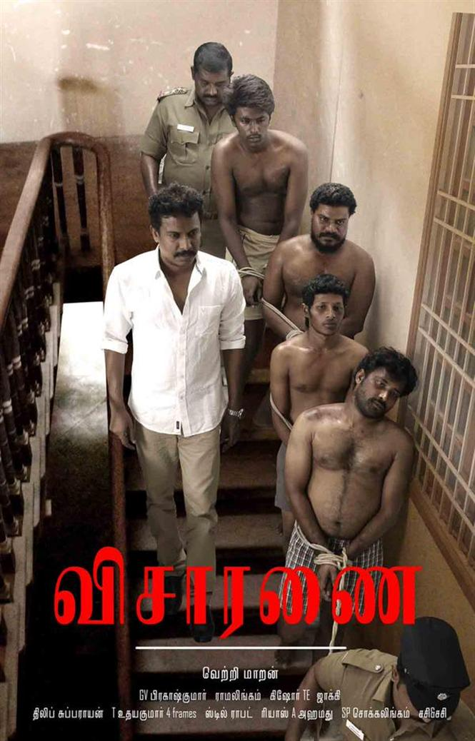 Watch Visaranai (2016) DVDScr Tamil Full Movie Watch Online Free Download