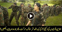 Brave Girl gave lesson to Indian Army Officer..